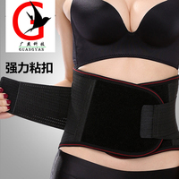 Self Fever Health Care Waist Protection Belt Postpartum Woman Body Shaper Pregnancy Postpartum Recovery Belt Body