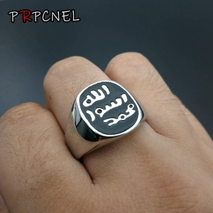 """Image 1 - ארה""""ב 7 כדי 13 גודל מותג תכשיטי טבעת חדש עיצוב גברים של בציר טבעת של ערבי מוסלמי אסלאמי דת אללה כסף צבע טבעת"""