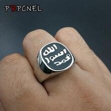 Anel masculino de 7 a 13 tamanhos, anel de joalheria, novo design, anel vintage para homens, religião islâmica árabe anel da cor prata