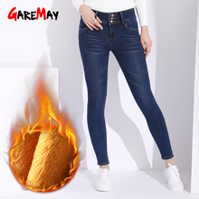 COCOEPPS 2019 high waist elastic band jeans for women large size Winter Female Skinny