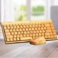 Ensemble combiné sans fil de souris clavier en bambou pour ordinateur portable PC bureau artisanal souris naturelles USB Plug and Play cadeaux de nouveauté