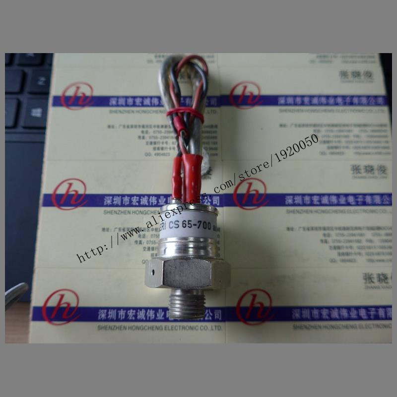 CS65-700  module special sales Welcome to order ! mbm300hs6h module special sales welcome to order