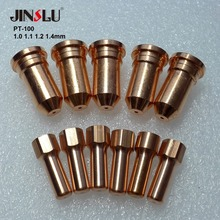 52556 51246 PT100 IPT 100 PT 100 Plasma Electrode Tip for Cutter Torch 10 pcs Fit FUBAG P100