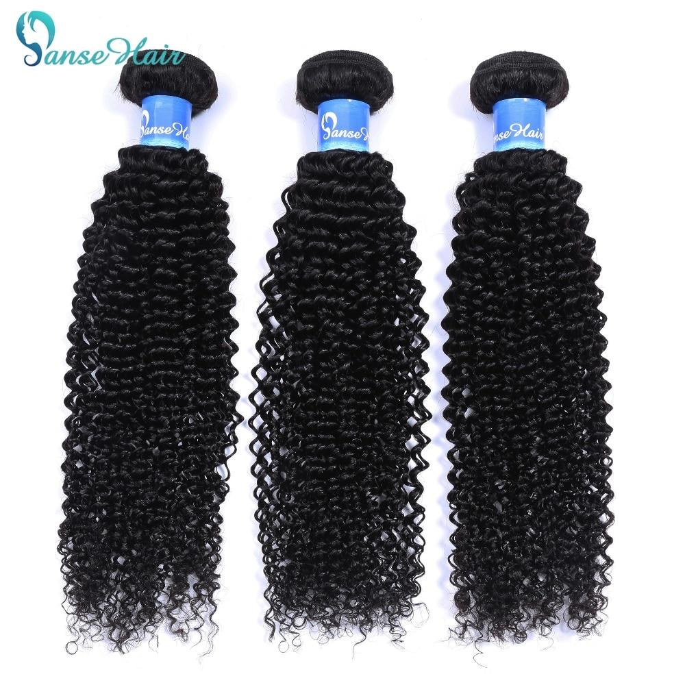 Panse Hair Products 100% Burmese Human Hair Bundles 4 st Per Lot - Mänskligt hår (svart) - Foto 5