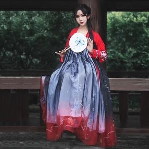 Image 1 - Hanfu จีนเต้นรำเครื่องแต่งกายแบบดั้งเดิมชุดเวทีสำหรับนักร้องผู้หญิงโบราณพื้นบ้านเทศกาลเสื้อผ้า DC1133