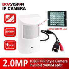 PIR Style Motion Detector 25fps HD H.264 1080P IP Camera With PoE 940nm Leds Nightvision 2MP Onvif& P2P View Security Cameras