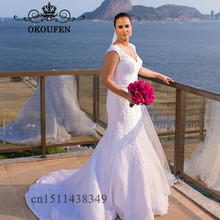 OKOUFEN Vintage Lace Wedding Dress For Women Court Train