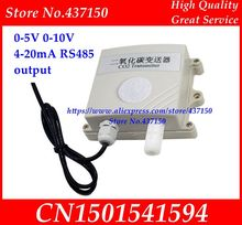 CO2 חיישן גלאי CO2 משדר RS485 פלט אנלוגי גבוהה דיוק תעשייתי חיישן 0 5V 0 10V 4 20ma לחות חיישן