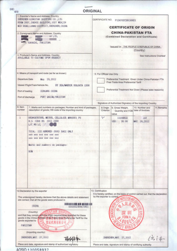 professional FORM A service for Export products-in Arm Warmers from ...