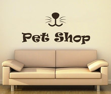 Pet Shop Wall Decal Grooming Salon Stickers Vinyl Interior Art Quotes Mural Decor Animal Modern Design DIY SYY883