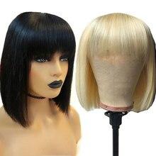 613 ตรงสีบลอนด์บ๊อบลูกไม้ด้านหน้าด้านหน้า Wigs บราซิลสั้น Pixie ตัดลูกไม้ด้านหน้าด้านหน้ามนุษย์ Wigs กับ Bangs สำหรับสีดำผู้หญิง Remy