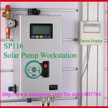 Интеллектуальный Солнечный водонагреватель, насосная станция SP116, 110 V-240 V гарантия 5 лет, и