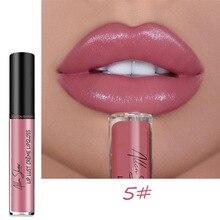 Allen Shaw Lipgloss Nude Glitter Clear Liquid Lipstick Matte Waterproof Set Mate Makeup