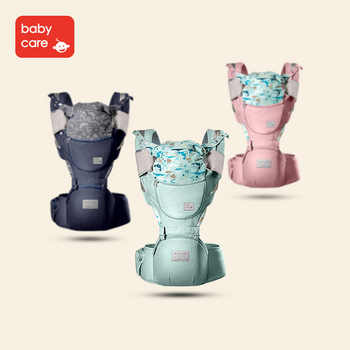 Babycare Adjustable Baby 3D Waist Stool Ergonomic Safety Carrier 360 Four Position Hipseat  Infant Newborn Sling Carriers Belt - DISCOUNT ITEM  30% OFF All Category