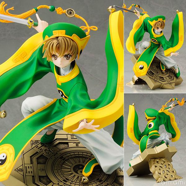 Anime Cardcaptor Sakura Li Syaoran 1/7 Scale PVC Painted Figure Collectible Model Toy 25cm CSFG003