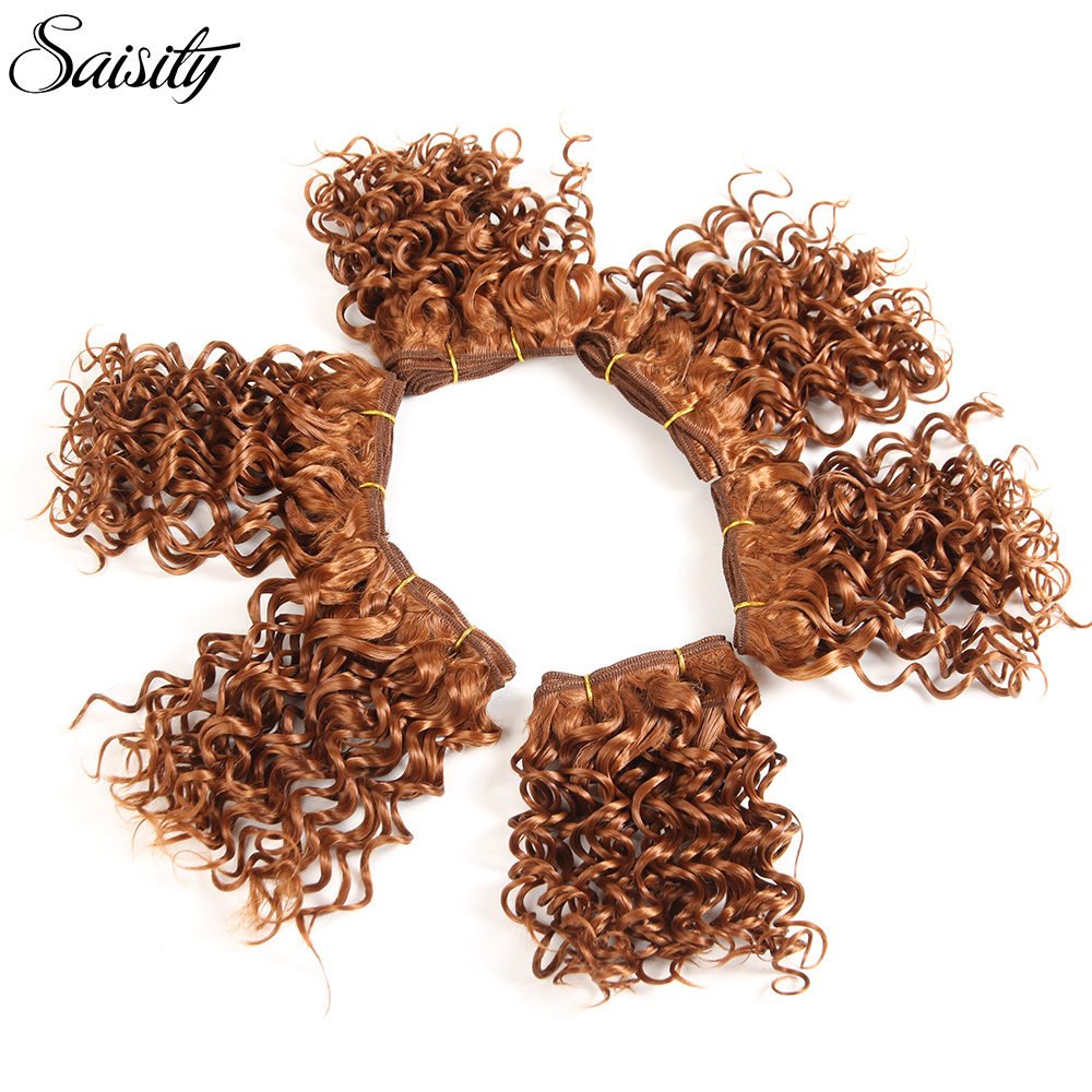 Saisity 6 Inch Brazilian Kinky Curly Hair Bundles Synthetic Weaving Ombre Hair Extensions Short Natural African Braids