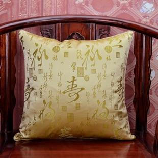 Этнические квадратные шелковые атласная наволочка 45x45 Рождественские декоративные Чехлы для дивана китайские подушки - Цвет: Бежевый