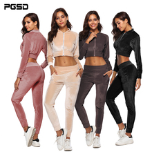 PGSD Sports Suit Tracksuit For Women long-sleeved cardigan zipper sweater casual 2-piece Fitness Gym Sportswear Ladies Clothing umbro women sweater cardigan fitness hoodie womens sport sweater black red tracksuit ucb63290