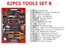 hot deal buy manufacturers selling 82 pcs practical toolbox household hardware hand tools combination suit maintenance tools set gift