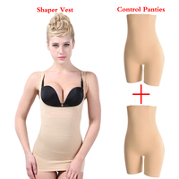 (panties+vest)women body shaper shaping vest reinforced version of U shaped chest control panties lady slim body cloth shapewear