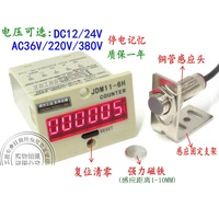 6 Digit Counter Punch Magnetic Induction Digital Electronic Counter Reciprocating Rotary Mechanical Counter