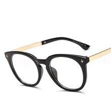 Oversized Large Glasses Women s Spectacle Frame Eyeglasses Lunette Ronde  Vintage De 9f18bfb42e42