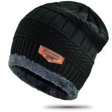 New Men's winter Fall hat fashion knitted black ski hats Thick warm hat cap Bonnet Skullies Beanie Soft Knitted Beanies Cotton fashion ladies fall winter m standard casual cap thick tweed curved along the hat street to shoot hats wholesale sport hat