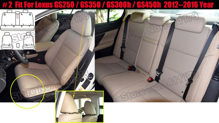 JK-CFE273 CAR SEATS (2)