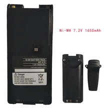 Bateria ni-mh 7.2 v 1650 mah para o rádio icom IC-F11 f11s f4gs BP-210N