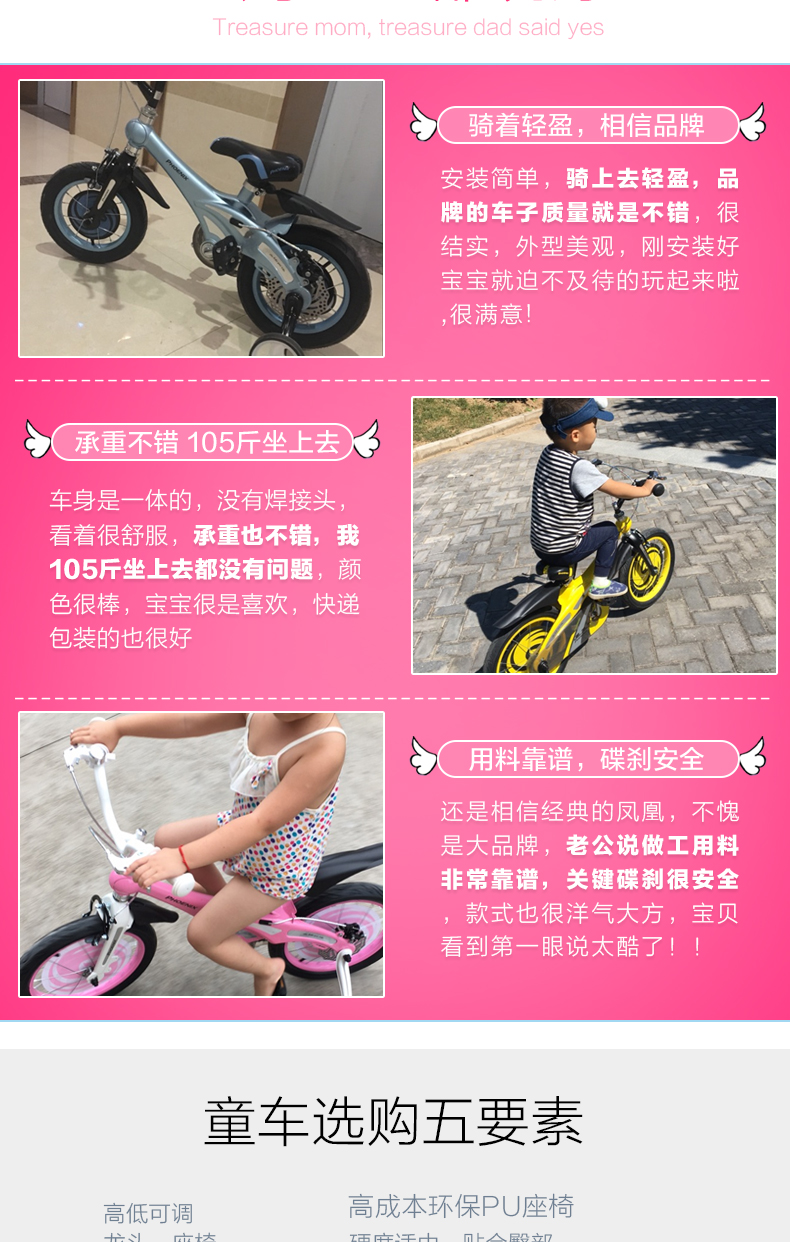 Top New Brand Magnesium Alloy Frame Child Bike 12/14/16 inch Auxiliary Wheel Dual Disc Brake Bicycle Boy Girl Children buggy 11