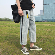 Men's jeans summer 2019 slim straight leg straight leg jeans loose casual nine-point trousers individuality youth men's wear acid wash straight leg vintage jeans