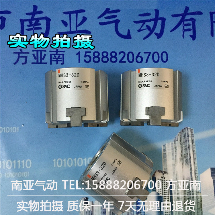 MHS3-16D MHS3-20D MHS3-25D MHS3-32D  MHS3-40D Parallel Style Air Gripper/3-Finger Type .MHS series mhs3 32d smc type 3 finger mhs3 series parallel type air gripper penumatic cylinder mhs3 32d
