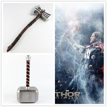 The Avengers: Infinity War Thor Cosplay Accessori Arma Stormbreaker Cosplay Prop Length72cm width27cm Festa di Halloween Prop(China)