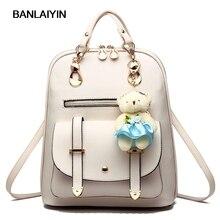 Красивая Осенняя модная одежда для девочек кожаный рюкзак с Kawaii плюшевый медведь женский большой рюкзак/школьная сумка известный бренд Дамская для отдыха Сумка