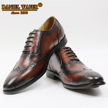 цены 2019 Luxury Brand Formal Shoes Men Leather New Fashion Brown Lace up Wing Tip Business Wedding Dress Brogue OXford Shoes For Men