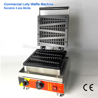 Electric Lolly Waffle Machine Commercial Pine tree Shape Waffle Maker Timer Temperature Controller 220V 110V 1500W 4 Molds
