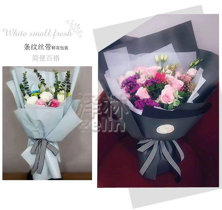 4cm stripe satin ribbon flower packaging ribbon/ Lace translucent ...