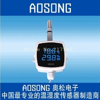 AOSONG Aosong Electronics temperature and humidity sensor temperature and humidity transmitter network AQ3485Y RS3485