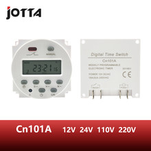 CN101A LCD Waktu 12V 24V 110V 220V Waktu Relay Lampu Jalan Billboard Power Supply Timer tanpa Tahan Air Kotak(China)