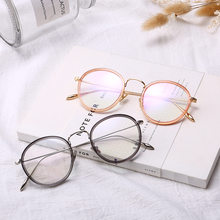 de52e25f9e 2018 Hot Sale The South Korean Version Of Round Frame Glasses Tr90 Optical  Mirror Students And Men s Fashion Decorative Mirror.