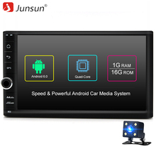 Junsun Quad Core 7″ 2 Din Android 6.0 Car DVD Radio Multimedia Player 1024*600 Universal GPS Navigation autoradio Stereo Audio