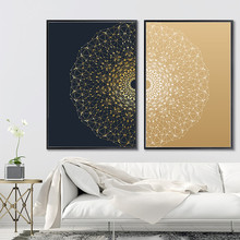 Modern Minimalist Poster Art Abstract Painting Gold Line Circle Decorative For Living Room Creative Unframed