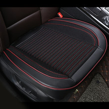 Housse de siège de voiture en cuir 3D, coussin de lin quatre saisons, protection avant de ligne respirante universelle pour la plupart des berline SUV