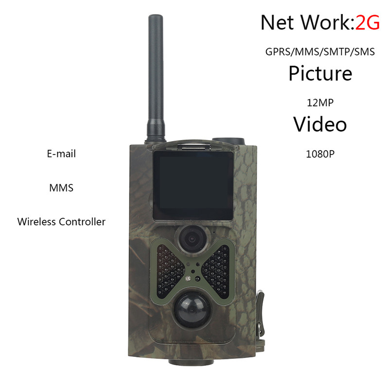 Skatolly HC500M Hunting Camera 2G GPRS MMS SMTP/SMS 12MP 1080P Night Vision Infrare PIR Sensor Sight Angle Wildlife Trail Camera