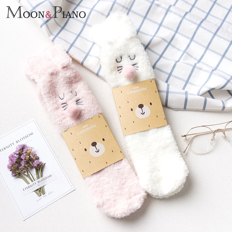 Winter New Soft Brushed Thick Cute Cartoon Animal Bunny Ears Warm Ladies Floor Sock Coral Half Velvet High Quality Women's Socks