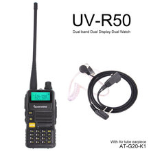 QuanSheng UV-R50  Walkie Talkie UHF VHF 5W  Two-way Radio 3300mAh Portable Ham Radio
