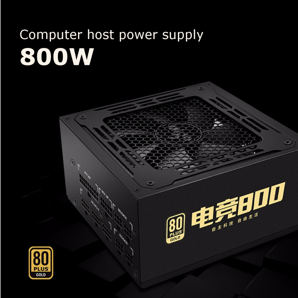 все цены на 800W 80plus Fully ATX PC Computer Power Supply With Silent Cooling Fan онлайн
