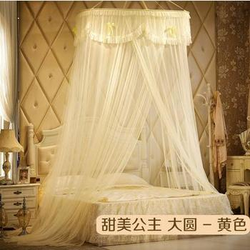 Dome ceiling network encryption single-door ground bed nets Sweet princess style
