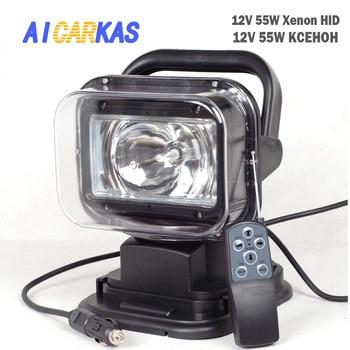 AICARKAS ксеноновый поисковый светильник, 12 В, 55 Вт, 6000 К, с магнитным основанием, IP65, ксеноновый белый точечный луч, поисковый светильник для вне
