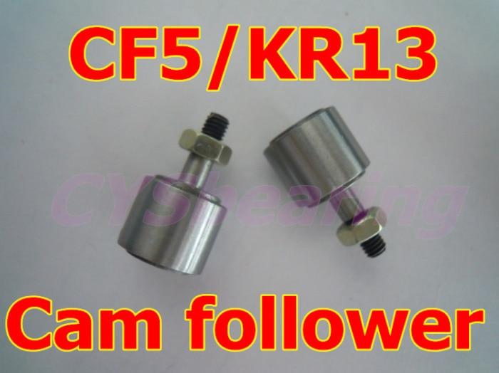 10 шт./лот KR13 CF5 трек игольчатые подшипник толкатель для 5 мм вал